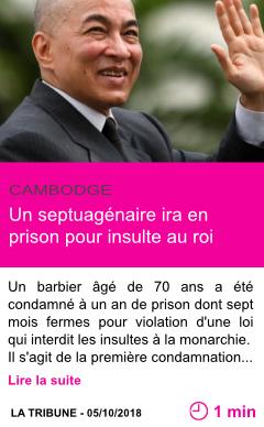 Societe un septuagenaire ira en prison pour insulte au roi page001