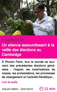 Societe un silence assourdissant a la veille des elections au cambodge