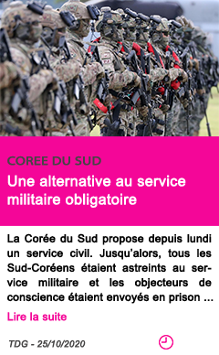 Societe une alternative au service militaire obligatoire