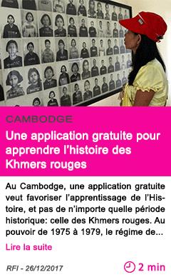 Societe une application gratuite pour apprendre l histoire des khmers rouges