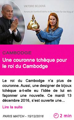 Societe une couronne tcheque pour le roi du cambodge