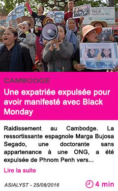 Societe une expatriee expulsee pour avoir manifeste avec black monday