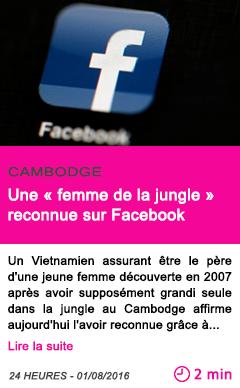 Societe une femme de la jungle reconnue sur facebook