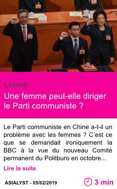 Societe une femme peut elle diriger le parti communiste page001