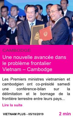 Societe une nouvelle avancee dans le probleme frontalier vietnam cambodge page001