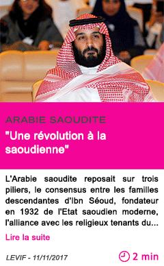 Societe une revolution a la saoudienne