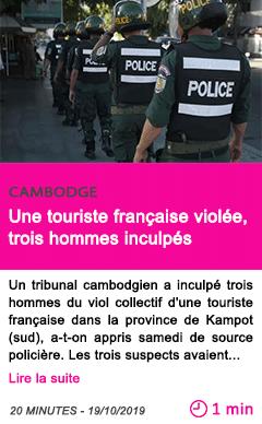 Societe une touriste francaise violee trois hommes inculpes