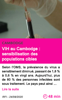 Societe vih au cambodge sensibilisation des populations cibles