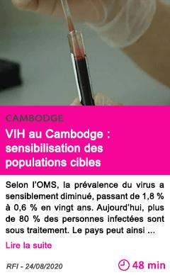 Societe vih au cambodge sensibilisation des populations cibles