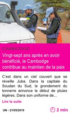 Societe vingt sept ans apres en avoir beneficie le cambodge contribue au maintien de la paix de l onu page001
