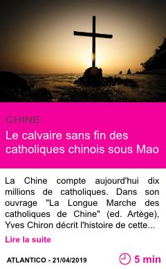 Societe violences arrestations tortures apostasie clandestinite le calvaire sans fin des catholiques chinois sous mao page001