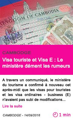 Societe visa touriste et visa e le ministere dement les rumeurs