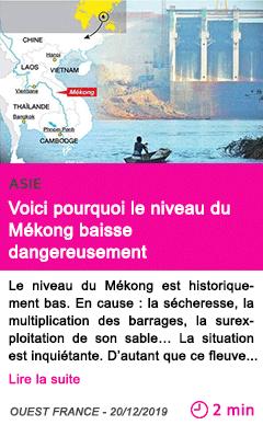 Societe voici pourquoi le niveau du mekong baisse dangereusement
