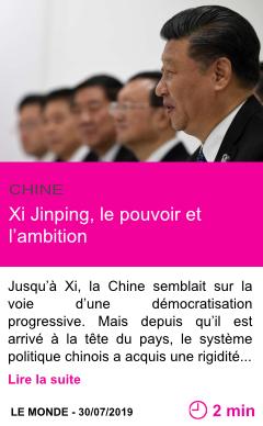 Societe xi jinping le pouvoir et l ambition page001
