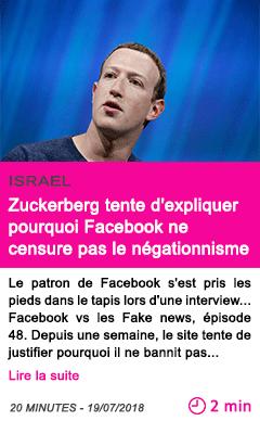 Societe zuckerberg tente d expliquer pourquoi facebook ne censure pas le negationnisme