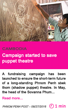 Society campaign started to save puppet theatre