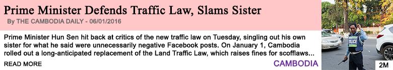 Society prime minister defends traffic law slams sister