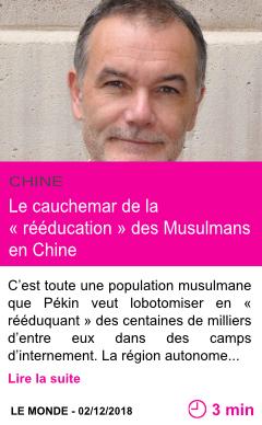 Soicete le cauchemar de la reeducation des musulmans en chine page001