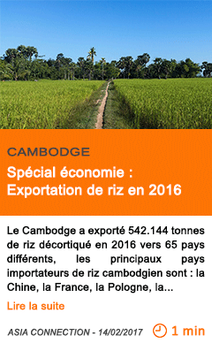 Special economie cambodge exportation de riz en 2016
