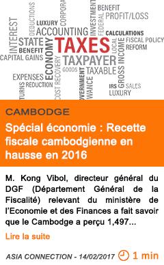 Special economie recette fiscale cambodgienne en hausse en 2016