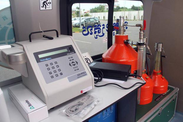 Station controle mobile essence cambodge