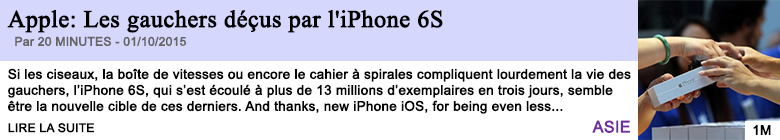 Tech internet apple les gauchers decus par l iphone 6s
