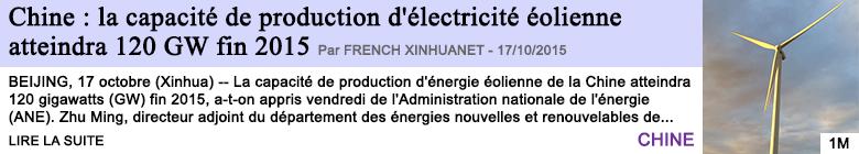 Tech internet chine la capacite de production d electricite eolienne atteindra 120 gw fin 2015
