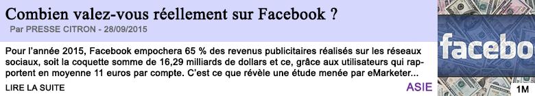 Tech internet combien valez vous reellement sur facebook