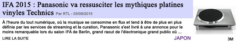 Tech internet ifa 2015 panasonic va ressusciter les mythiques platines vinyles technics