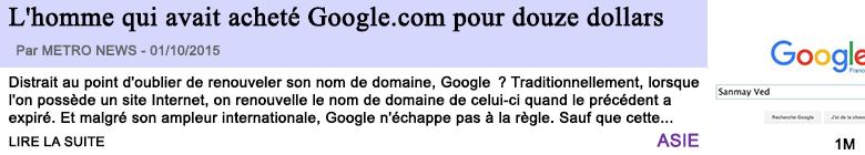 Tech internet l homme qui avait achete google com pour douze dollars