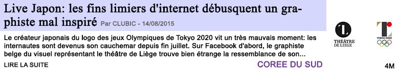 Tech internet live japon les fins limiers d internet debusquent un graphiste mal inspire
