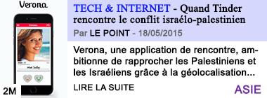 Tech internet quand tinder rencontre le conflit israelo palestinien