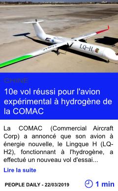Technologie 10e vol reussi pour l avion experimental a hydrogene de la comac page001