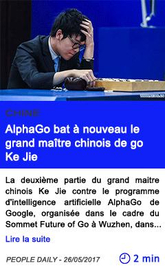 Technologie alphago bat a nouveau le grand maitre chinois de go ke jie