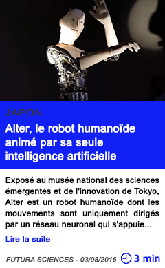 Technologie alter le robot humanoide anime par sa seule intelligence artificielle
