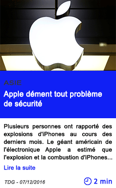 Technologie apple dement tout probleme de securite