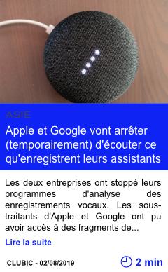 Technologie apple et google vont arreter temporairement d ecouter ce qu enregistrent leurs assistants page001