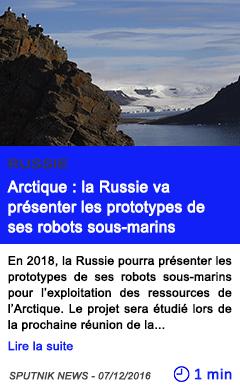 Technologie arctique la russie va presenter les prototypes de ses robots sous marins