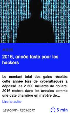 Technologie asie 2016 annee faste pour les hackers
