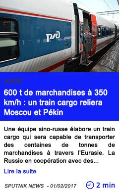Technologie asie 600 t de marchandises a 350 kmh un train cargo reliera moscou et pekin