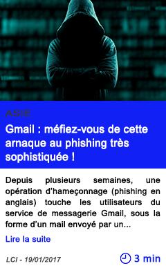Technologie asie gmail mefiez vous de cette arnaque au phishing tres sophistiquee