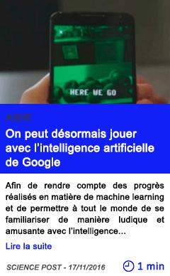 Technologie asie on peut desormais jouer avec l intelligence artificielle de google