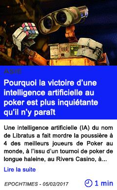 Technologie asie pourquoi la victoire d une intelligence artificielle au poker est plus inquietante qu il n y parait