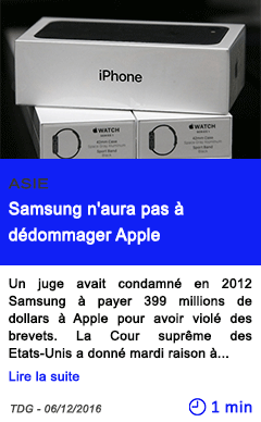 Technologie asie samsung n aura pas a dedommager apple