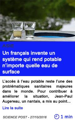 Technologie asie un francais invente un systeme qui rend potable n importe quelle eau de surface