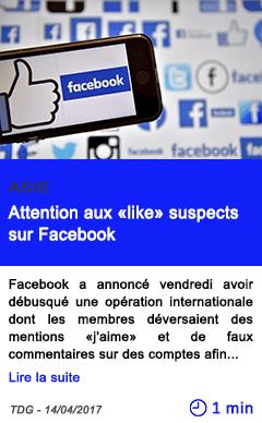 Technologie attention aux like suspects sur facebook