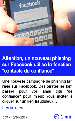 Technologie attention un nouveau phishing sur facebook utilise la fonction contacts de confiance