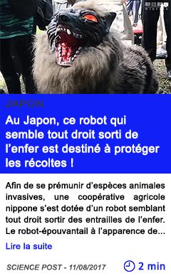 Technologie au japon ce robot qui semble tout droit sorti de l enfer est destine a proteger les recoltes