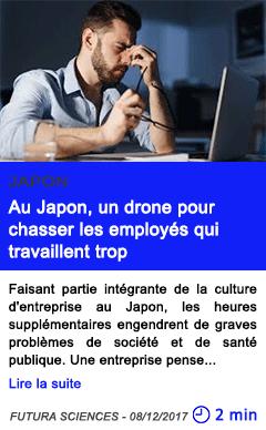Technologie au japon un drone pour chasser les employes qui travaillent trop
