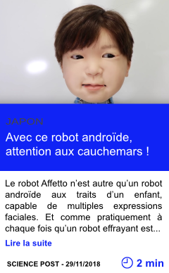 Technologie avec ce robot androide attention aux cauchemars page001